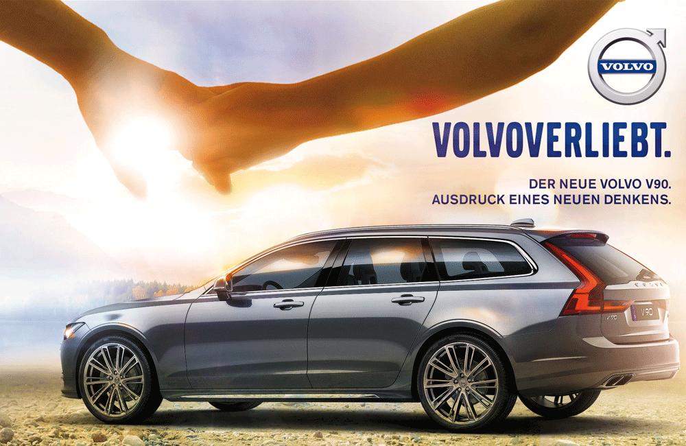 Volvo V90 Premiere 2016
